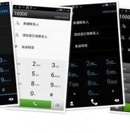 EX拨号 安卓最好的智能拨号器