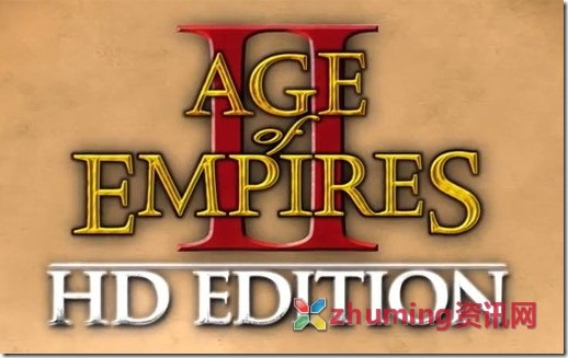 经典重生《帝国时代2》高清版